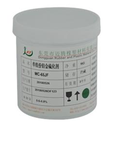 单组份铂金硫化剂(挤出压延)