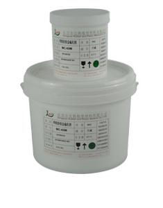 单组份铂金硫化剂(模压)