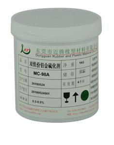 双组份铂金硫化剂MC-98AB