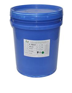 双二四硫化剂MC-224