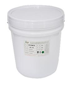 抗黄无味硫化剂