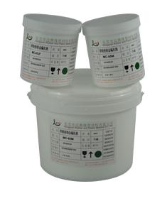 低温铂金硫化剂