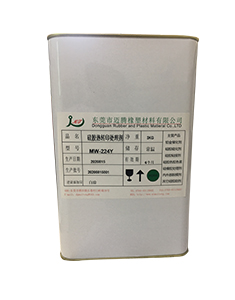 硅胶热转印处理剂